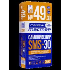 Самонивелир ТАЙФУН МАСТЕР №49-30 SMS, 25кг