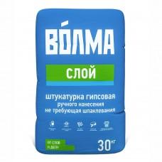 Гипсовая штукатурка ВОЛМА СЛОЙ, 30кг, Россия