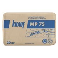 Гипсовая штукатурка для машинного нанесения Кнауф МП 75, 30 кг