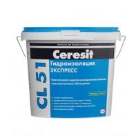 Гидроизоляция Ceresit CL 51 Express, 5 кг