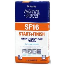 Шпатлевка ACRYL PUTZ SF16 старт финиш, 15 кг, РБ