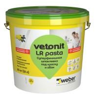 Шпатлевка полимерная готовая Vetonit LR Pasta, 20 кг.