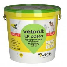 Шпатлевка полимерная финишная Vetonit LR Pasta, 20 кг.