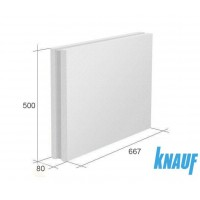 Плита пазогребневая стандартная KNAUF 667*500*80, РБ