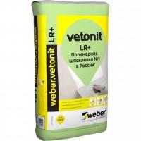 Шпатлевка полимерная финишная Vetonit LR+, 20 кг.