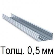 Профиль для гипсокартона CD 60/27 толщина 0,5 мм, 3 метра