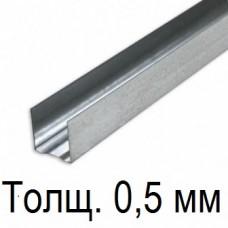 Профиль для гипсокартона UD 28/27 толщина 0,5 мм, 3 метра