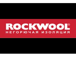Теплоизоляционные материалы Rockwool