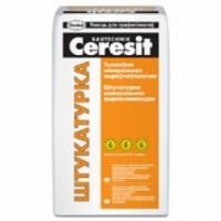 Цементная штукатурка Ceresit (25кг)