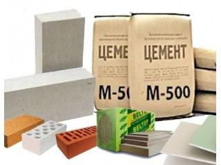 Цемент – общестроительный материал №1: основы выбора, область применения