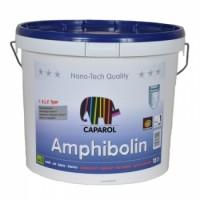 Универсальная краска Caparol Amphibolin, 5 литров, Германия