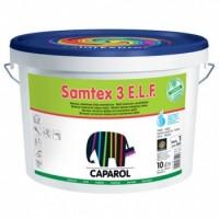 Краска Caparol Sаmtex 3, 5 литров, Германия