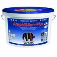 Краска фасадная Caparol AmphiSilan-Plus 10 литров, Германия