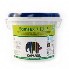 Краска Caparol Sаmtex 7, 5 литров, Германия