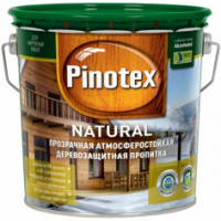 Пропитка Pinotex Natural 2,7 литра