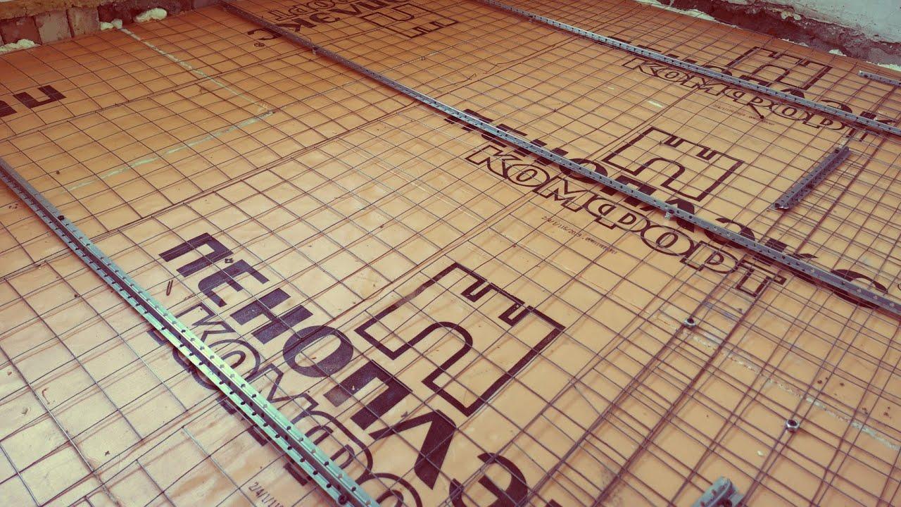 теплоизоляция стяжки бетонного пола